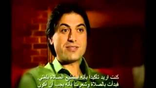 Muslim Finds Jesus - Extraordinary Testimony of former muslim and his appointment with God