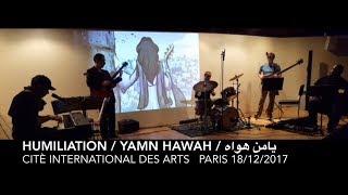 Abdulrahman Mohammed- Humiliation live/عبدالرحمن محمد - يامن هواه مباشر