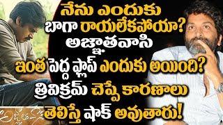 Reason For Agnyaathavaasi Becoming Flop EXPLAINED   Pawan Kalyan   Trivikram   Super Movies Adda