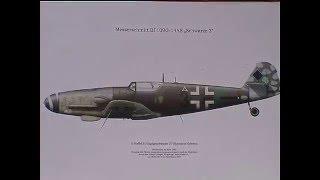 Schmitt, Me 109, Bergung, Vermissten Suche, Ausgrabung, JG 27