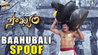 Prudhvi's Baahubali act in  Soukhyam Teaser goes viral - Filmy Focus