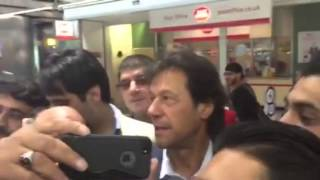 Imran khan with atif Chaudhry