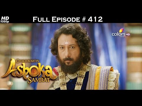 Chakravartin Ashoka Samrat - 25th August 2016 - चक्रवर्तिन अशोक सम्राट - Full Episode (HD)