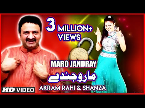 Xxx Mp4 Maro Jandray Akram Rahi Shanza Full HD Pothwari Video Song 3gp Sex
