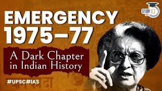 Emergency 1975–77 under Indira Gandhi - कैसे लगा आपातकाल, A Dark chapter in Indian History