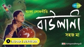 images Baulini Bengali Folk Songs Audio Jukebox Milan Habe Kato Dine Sahaj Ma