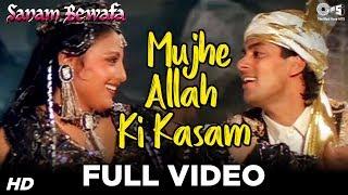 Mujhe Allah Ki Kasam - Sanam Bewafa - Salman Khan & Kanchan - Full Song