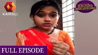 Tharam Avatharam താരം അവതാരം    16th July 2018   Full Episode