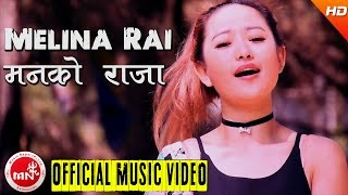 Melina Rai   New Nepali Song 2016/2073   Mann Ko Raja   Ft.Unica Gurung & Kumar Angdembe Abi