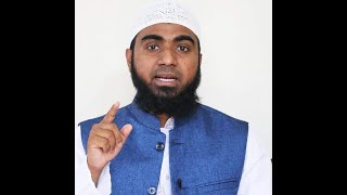Bangla Waz আল্লাহকে মানতে হবে কিভাবে | Allah K Mante Hobe Kivabe by Sifat Hasan | Islamic Waz Video