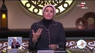 قلوب عامرة -  حكم عدم الالتزام بأداء السنـن والـنـوافـل