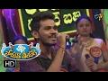 Takita Thadimi Song Sai Madhav Performance Padutha Theeyaga 5th February 2017 ETV Telugu mp3