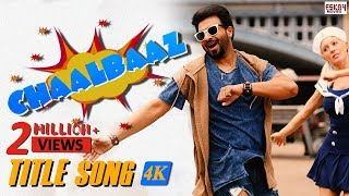 CHAALBAAZ TITLE SONG | SHAKIB KHAN | CHAALBAAZ | 4K | LATEST BENGALI  SONG 2018 | ESKAY MOVIES