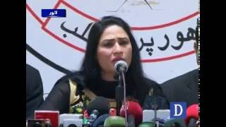 Singer Humaira Arshad takes divorce from Ahmed Butt