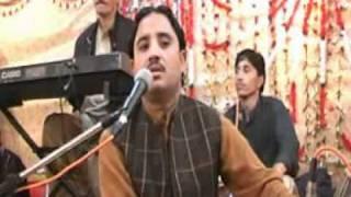 Paroon Na Malomeede Ashraf Gulzar