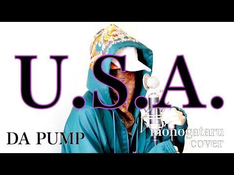 Xxx Mp4 U S A DA PUMP Cover 3gp Sex