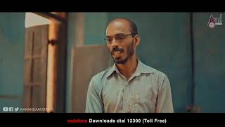 Ondu Motteya Kathe | ಚೆಂದ ಅವಳ ಕಿರು ಲಜ್ಜೆ | New Kannada HD Video Song