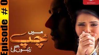 Main Chup Rahongi | Episode # 03 | Full HD | TV One Classics | Romantic  Drama | 2015