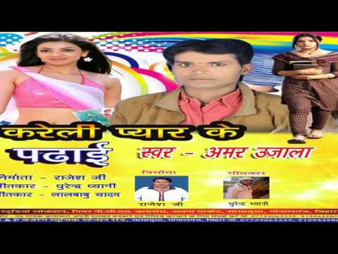 माचिस के तिलिया जराके ༺❤༻ Bhojpuri Top 10 Hit Songs 2017 New DJ Remix ༺❤༻ Mukesh Tiwari [MP3]