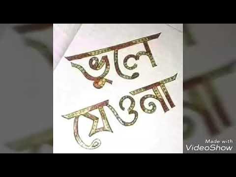 Xxx Mp4 নিউ ভিডিও গান ডাউনলোড করতে এখানে ক্লিক করুন বাংলা ভিডিও ।প্রবাসী মিজান । 3gp Sex