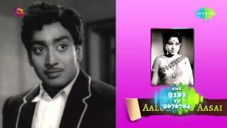 Aalukkoru Aasai | Tamil Movie Audio Jukebox