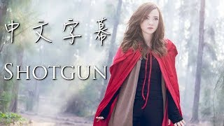 【中文字幕】Jannine Weigel - Shotgun 獵槍