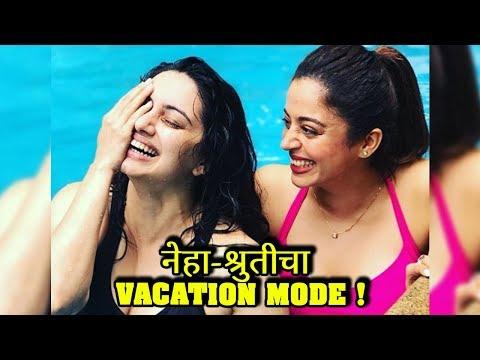 Xxx Mp4 Neha Pendse And Shruti Marathe On Vacation Inside Pictures Marathi Celebrities 3gp Sex