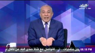 على مسئوليتي - أحمد موسى - كارثة.. وزارة السياحة تقرر إيقاف رحلات السياحة إلى شرم الشيخ