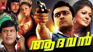 Suriya Latest Action Movie 2017 # New Super Hit Tamil Action Movie 2017 # Tamil New Dubbed Movies