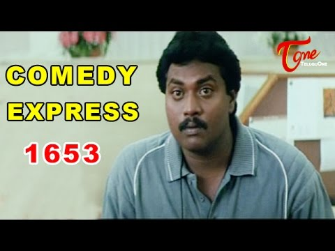 Comedy Express 1653   B 2 B   Latest Telugu Comedy Scenes   TeluguOne