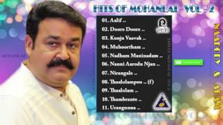 Hits of Mohanlal Vol -2|Tharangini Latest |Lalettan New Movie Songs|Evergreen Songs Upload 2017
