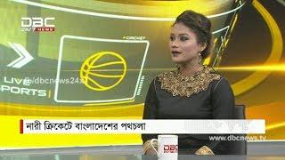 DBC News 'Khela Niye Khela' (30/06/2017)
