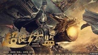 أفلام الحركة الصينية 2016 - جاكي شان فيلم جديد - أفلام الحركة - أفلام جديدة 2016 - Super eunuch