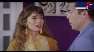 Episode 6 - Azmit Nasab Series / مسلسل ازمة نسب - الحلقة السادسة