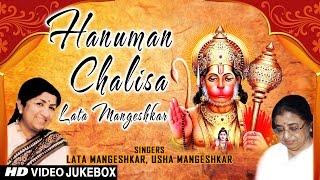Shri Hanuman Chalisa I LATA MANGESHKAR I USHA MANGESHKAR I Full HD Video Songs Juke Box I T-Series