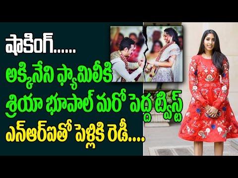 Shriya Bhupal Marriage Fixed With an NRI   Akkineni Akhil   Nagarjuna   TopTeluguTV