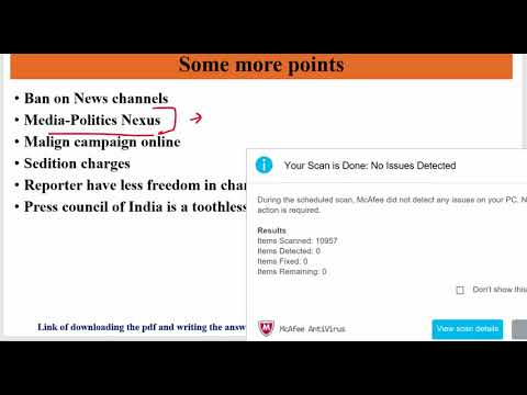 Xxx Mp4 UPSC CSE IAS 22 September 2017 The Hindu Daily Editorial Discussion 3gp Sex