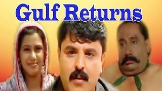Gulf Returns 2011 | Malayalam Full Movie