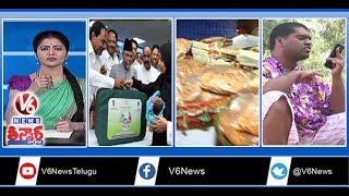 KCR Kit Scheme | EC's EVM Challenge | Telangana Food Festival | Teenmaar News