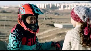Azar - Trailer