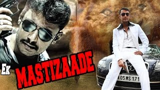 Ek Mastizaade - Dubbed Hindi Movies 2016 Full Movie HD l Darshan, Vinod Prabhakar, Srujan Lokesh.