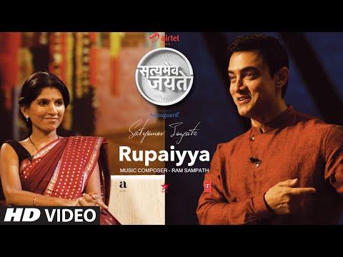 Xxx Mp4 Rupaiya Song Aamir Khan Satyamev Jayate 3gp Sex