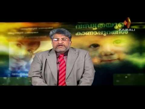 Vandhyathayude Kanappurangal | Sexual energy
