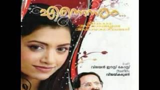 Poovu Chodichu by East Cost Vijayan - Album (ENNENNUM) - YouTube.flv