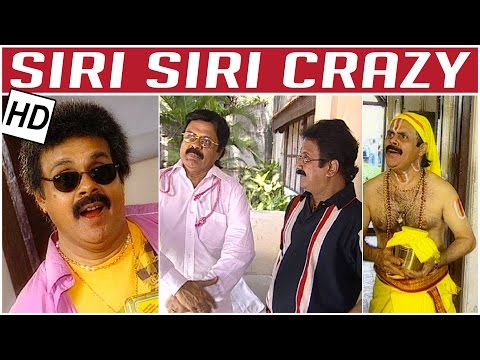 Xxx Mp4 Non Stop Nakkal Crazy Mohan Team Siri Siri Crazy Comedy Tv Serials Full Episodes 3gp Sex