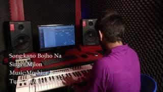 Best of Milon & Adnan Habib