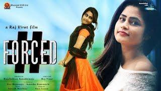 #Forced Short Film - 2017 Telugu Short Film    Raj Virat    Bhavani HD Movies
