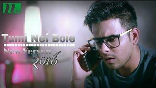 Tumi Nei Bole - Siam Ahmed   Latest Song 2016   By Imran   Siam Ahmed returns