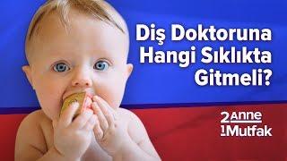 Bebekler Diş Doktoruna Hangi Sıklıkta Gitmeli? #11 | Bebek Gelişimi ve Bebek Sağlığı