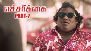 Echarikkai Tamil Movie Part 7 | Sathyaraj, Varalaxmi, Kishore, Yogi Babu | KM Sarjun